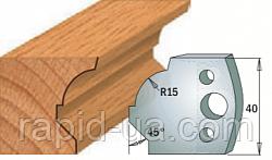 Комплекты фигурных ножей CMT серии 690/691 #037
