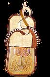 Комплект охотничий (чехол для ружья, сумка охотничья, патронташ), фото 9