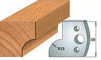 Комплекты фигурных ножей CMT серии 690/691 #057