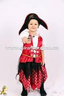 Прокат в Запорожье костюм Пиратки детский 5-8 лет