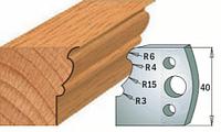 Комплекты фигурных ножей CMT серии 690/691 #101