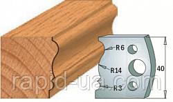 Комплекты фигурных ножей CMT серии 690/691 #106