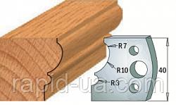 Комплекты фигурных ножей CMT серии 690/691 #105