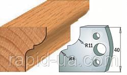 Комплекты фигурных ножей CMT серии 690/691 #112