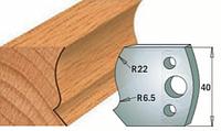 Комплекты фигурных ножей CMT серии 690/691 #128