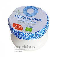Сметана органическая термостатная 20% Organic Milk 270г