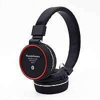 Наушники беспроводные Bluetooth SH-10 Clear Bass