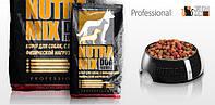 Nutra Mix Dog Formula PROFESSIONAL (Нутра Микс) корм для собак с повышенной активностью 7.5 кг