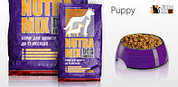 Nutra Mix PUPPY (Нутра Микс) корм для щенков всех пород 18.14 кг