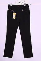 Зимние узкие женские брюки больших размеров (код 605)