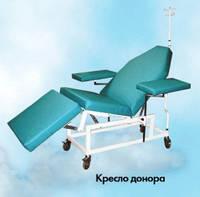 Кресло Донора со штативом (Пром)