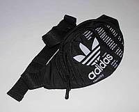 Кошелек на пояс Adidas KP04