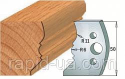 Комплекты фигурных ножей CMT серии 690/691 #503
