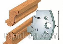 Комплекты фигурных ножей CMT серии 690/691 #542
