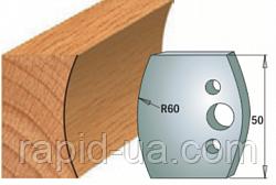 Комплекты фигурных ножей CMT серии 690/691 #574