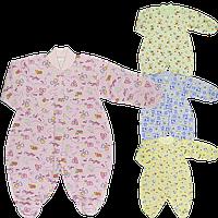 Комбинезон (человечек) цветной, на кнопках, закрытая ножка, футер (начес), ТМ Алекс, р. 56, 62, 68, 74, 80-86