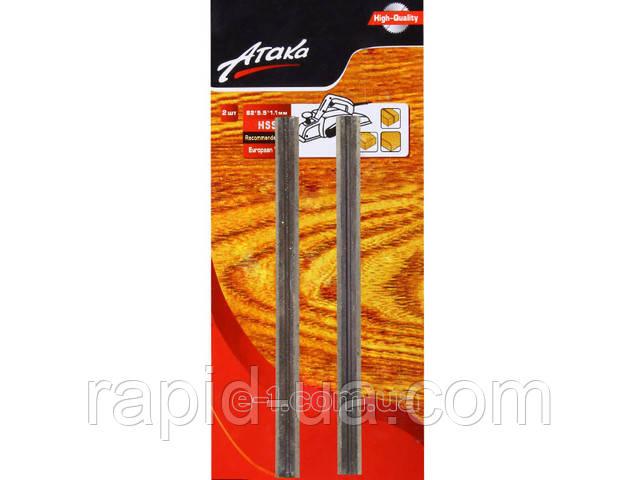 Нож для рубанка АТАКА 75*5,5*1,1 TCT