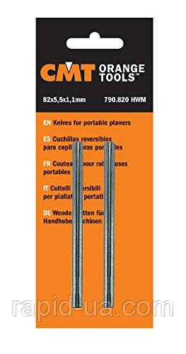 Ножи для рубанка CMT 790.820 (82x5.5x1x1 мм)