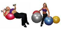 """Мяч для фитнеса """"ФИТБОЛ"""" 65СМ гимнастический мяч Fitness Ball"""