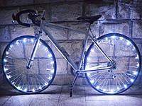 Светодиодная подсветка для велосипеда на спицы, 20 светодиодов  Белый