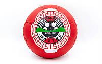 Мяч футбольный ШАХТЕР-ДОНЕЦК ZR. М'яч футбольний