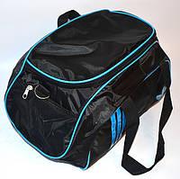 Стильная спортивная сумка ADIDAS LS-530  (черно-голубой), фото 1