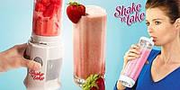 Блендер для коктейлей Shake'n Take шейкер