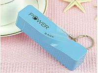 Внешнее зарядное устройство Power Bank  синий