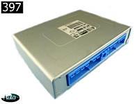 Электронный блок управления (ЭБУ) Subaru Impreza 1.8 16V 93-94г. (EJ18)