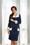 Платье Mirabelle 269, фото 2