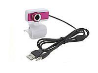 Веб-камера с микрофоном  малиновый
