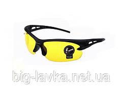 Спортивные велоочки  Желтый