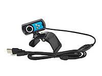 Веб-камера с микрофоном и подсветкой 5MP  синий