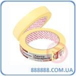 Лента малярная 25мм, 40м, желтая DM-2540 Intertool