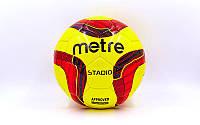 Мяч футбольный. М'яч футбольний. Сшит вручную METRE (№5, 5 сл.)