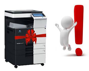 Супер предложение: комплект оборудования для офиса или типографии
