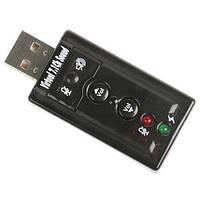Звуковая USB карта 7.1, 3D звук, регулятор громкости