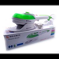 Отпариватель SOARIN SR-178, отпариватель ручной, отпариватель для одежды, хороший ручной отпариватель