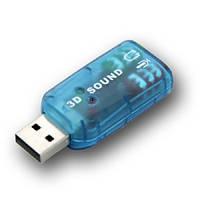 Звуковая USB карта 5.1, 3д звук, усилитель класса Б