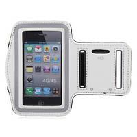 Армбенд, спортивный чехол Iphone 4 4G 4S, белый