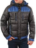 Куртка зимняя молодёжная (холлофайбер),купить недорого на 7 км