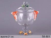 """Конфетница стекло «Золотая рыбка"""""""