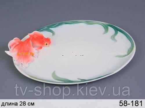 """Блюдо  «Золотая рыбка"""", 28см"""