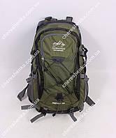 Рюкзак туристический Gorangd 818 Зеленый