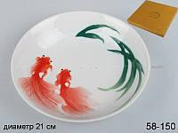 """Тарелка  «Золотая рыбка"""",21 см"""