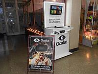 Аттракцион Oculus rift DK2, CV1 HTC VIVE