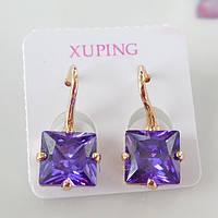Серьги с фиолетовым квадратным камнем Xuping  английский  замок 1127
