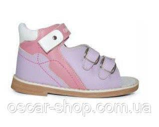 Сандалии детские ортопедические ОrtoBaby S2031 сиренево-розовые (22-31 размеры)