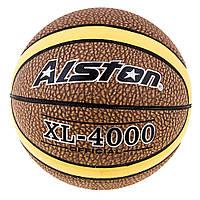 Мяч баскетбольный 7 Alston Official XL-4000