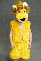 Детский карнавальный костюм Лев Львенок